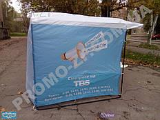 Палатка для торговли с печатью 2х2 метра. Рекламная палатка с нанесение логотипа вашей компании.