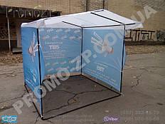 Палатка для торговли 2х2 метра с полноцветной печатью. Всегда в наличии более 150 штук. Купить с бесплатной доставкой палатки торговые