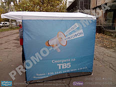 Торговая палатка 2х2 метра с печатью в целях рекламы. Купить палатку торговую с бесплатной доставкой по Украине.