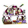 LEGO 41039 Friends - Ранчо Саншайн (Лего Френдс Ранчо Саншайн), фото 3