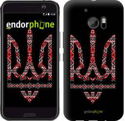 "Чехол на HTC 10 Герб - вышиванка на черном фоне ""1196c-464-8094"""