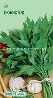 Семена «Любисток» 0,2гр. ТМ «ЭлитСорт»
