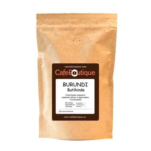 Кофе CafeBoutique Burundi Butihinda в зернах 500 г