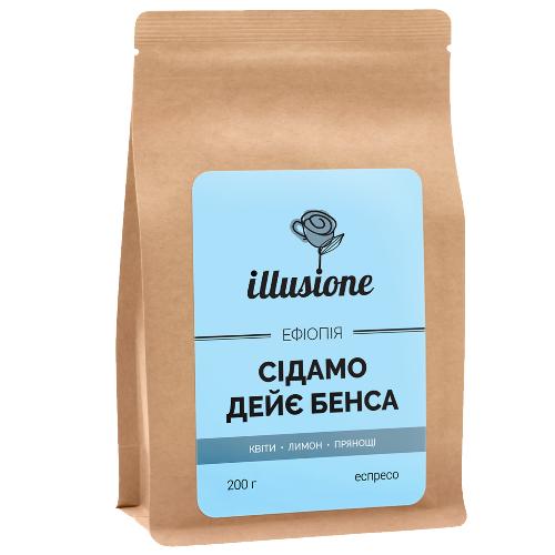 Кофе Illusione Ethiopia Sidamo Daye Bensa gr 2 в зернах 200 г