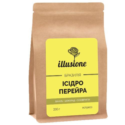 Кофе Illusione Brazil Fazenda Isidro Pereira Peaberry в зернах 200 г