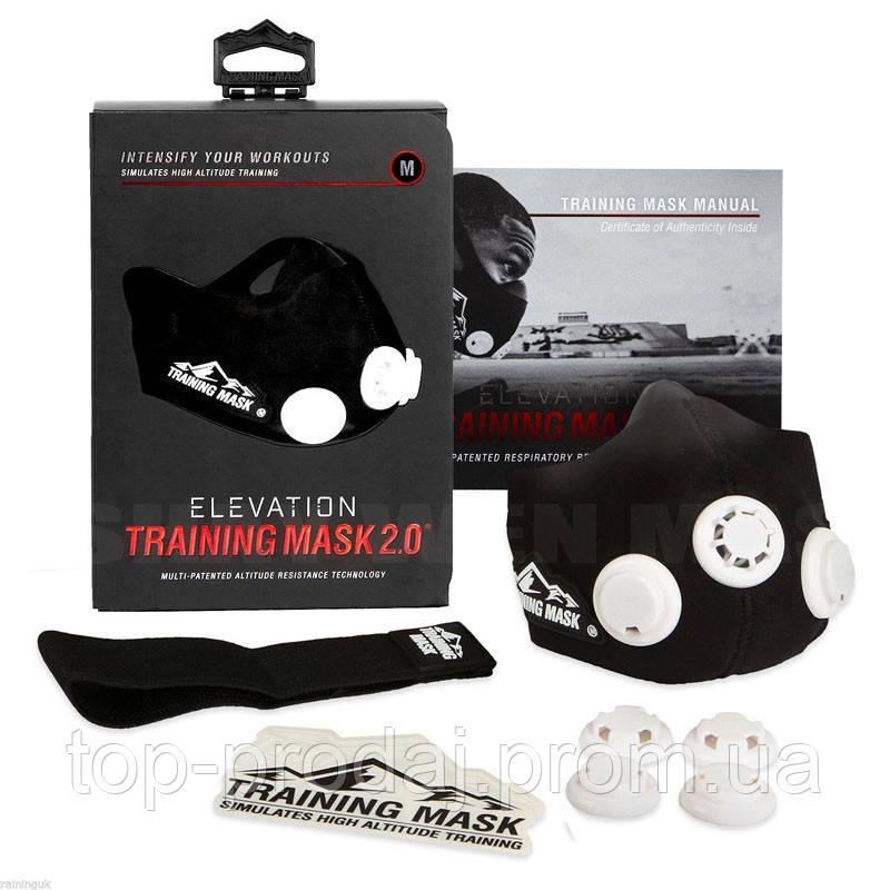 Маска для тренировки, Маска для тренировки дыхания Elevation Training Mask 2.0, Маска для бега