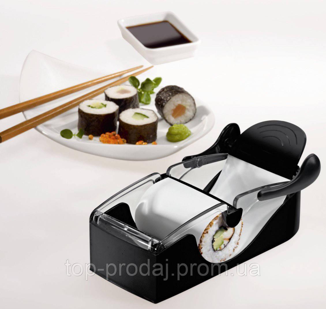 Машинка для приготовления суши  Perfect Roll Sushi, Аппарат для роллов и суши, Перфект Ролл
