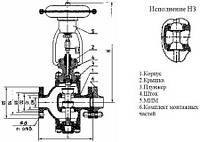25с48нж Клапан регулирующий двухседельный