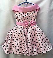 Детское нарядное платьекрупный горохдля девочки 6-7лет,Ретро розовоесбантиком