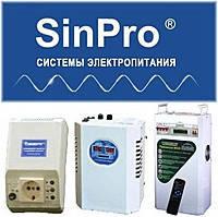 Стабилизаторы напряжения для дома SinPro