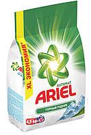 Порошок для автоматической стирки ARIEL (4,5 кг)