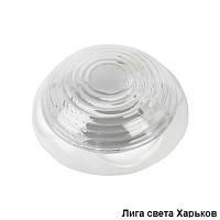 Светильник ЖКХ круг пластиковый Dizayn на две лампы