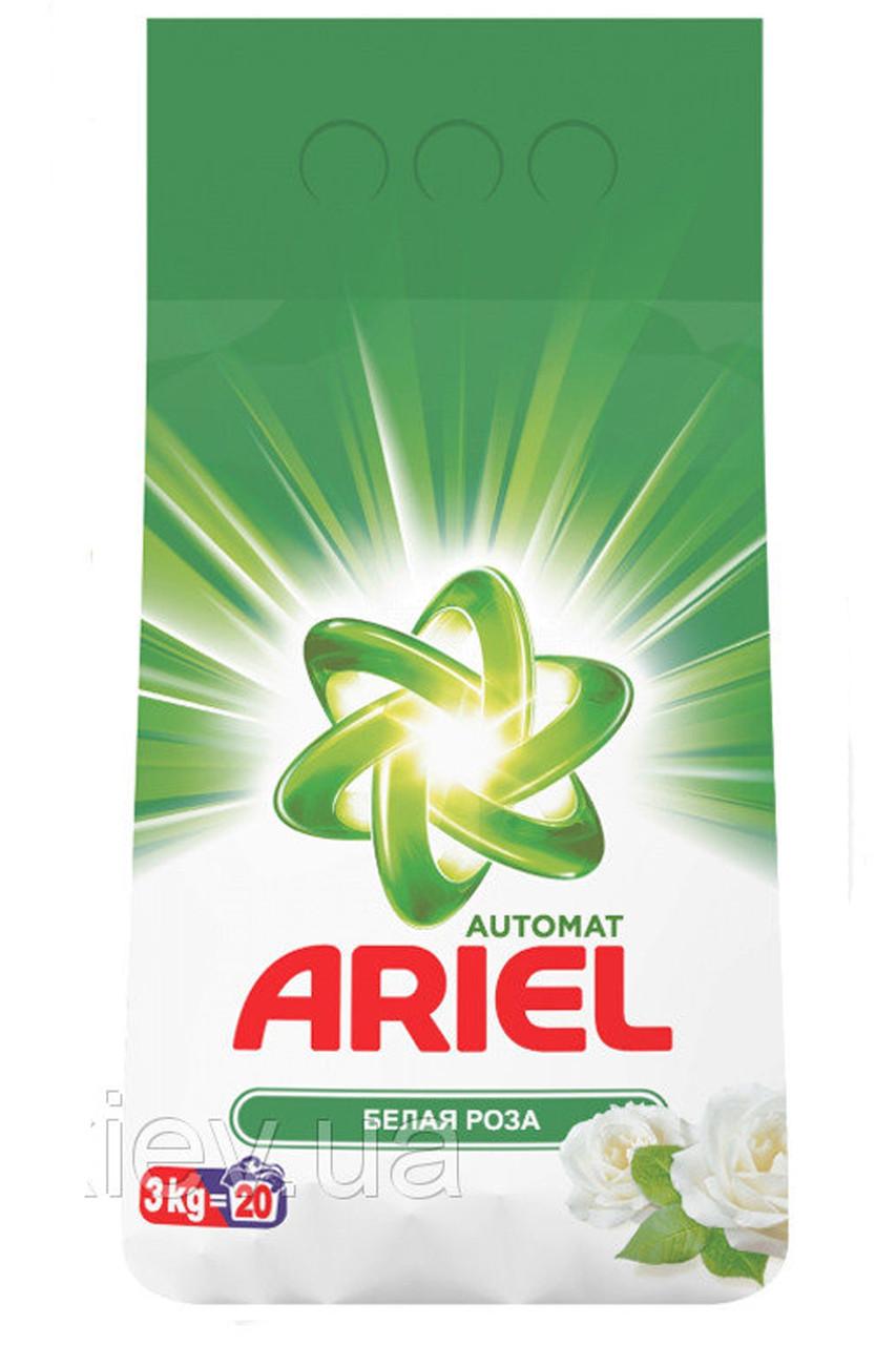 Порошок для автоматической стирки ARIEL (3 кг)