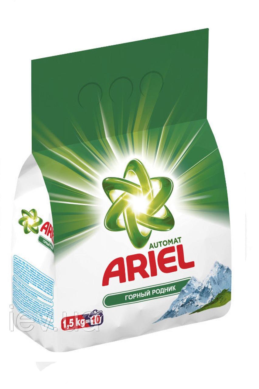 Порошок для автоматической стирки ARIEL для белого белья (1,5 кг)