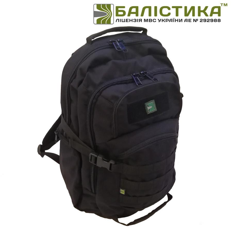 """Тактичний Рюкзак Р1м 26л """"Балістика""""  чорний"""