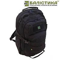 """Тактический рюкзак  Р1м 26л """"Баллистика"""" черный"""
