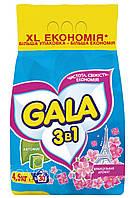 Порошок для автоматической стирки GALA для белого белья (4 кг)