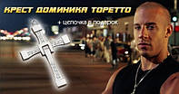 """Хрест Домініка Торетто з """"Форсажу"""", ланцюжок Вин Дизеля, фото 1"""