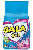Порошок для автоматической стирки GALA (3 кг)
