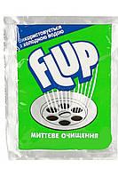 Порошок для чистки труб ФЛУП (60г)