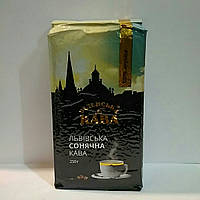 Кофе Віденська кава Сонячна молотый  250г вакуумная упаковка