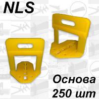 Основание для системы выравнивания плитки 250 шт. NLS