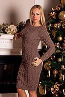 Вязаное платье «Тина»