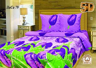 Постільна білизна двоспальне 5D принт Тюльпан ,розмір 175*215, купити оптом зі складу 7км Одеса