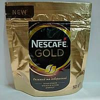 Кофе Нескафе Голд растворимый сублимированный 30г мягкая упаковка