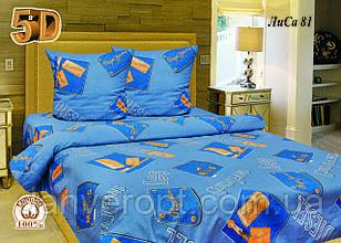Постільна білизна двоспальне 5D принт GLORIA JEANS ,розмір 175*215, купити оптом зі складу 7км Одеса