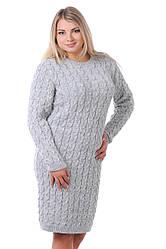 Платье женское вязаное Вивьен