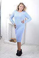 Платье вязаное «Яна»