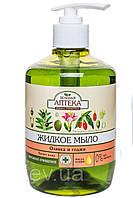 Жидкое мыло 460мл Зеленая аптека, фото 1
