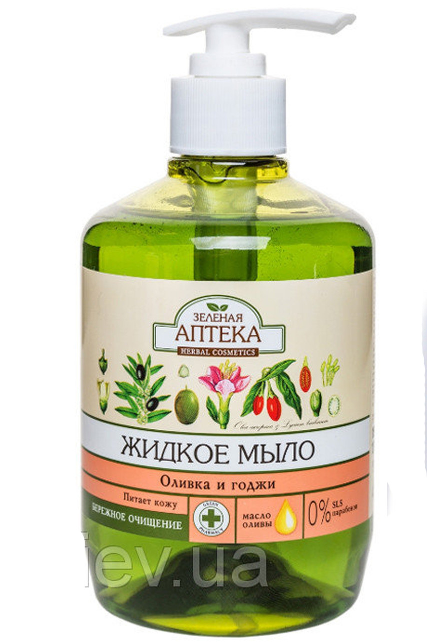 Жидкое мыло 460мл Зеленая аптека