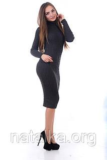 Вязаное платье «Лина» с воротником хомут шерсть