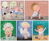 Картины-раскраски с ангелочками Гапчинской Евгении поступили в продажу!