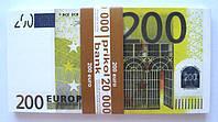 Пачка денег сувенирные деньги  200 евро