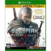 Игра для Xbox One The Witcher 3: Wild Hunt (Xbox One)