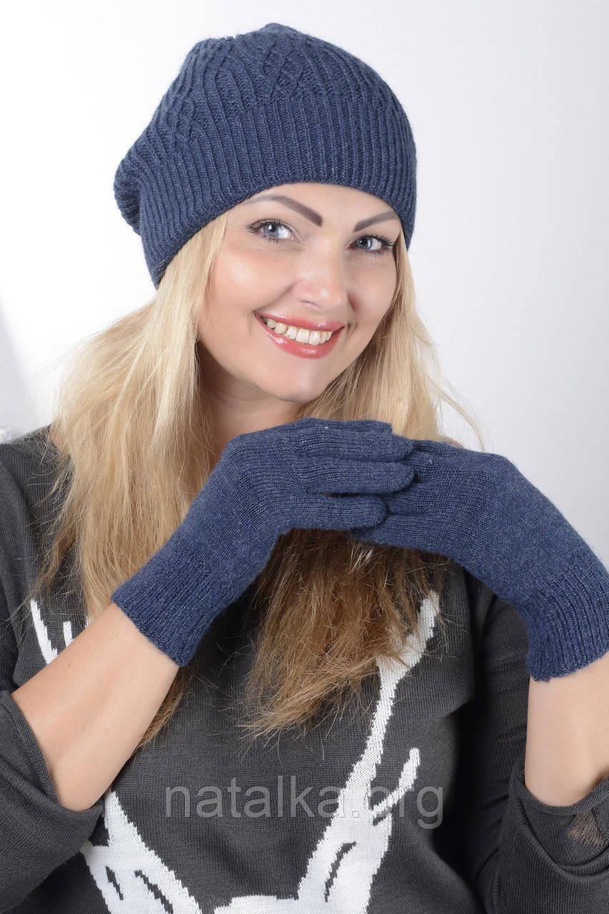Комплект шапка и перчатки женские Наталка