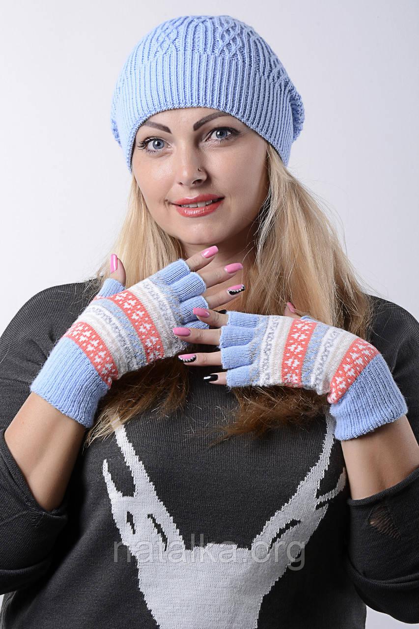 Комплект женский шапка и митенки Наталка