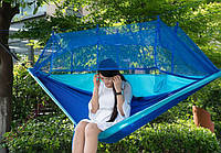 Гамак подвесной нейлоновый туристический с москитной сеткой