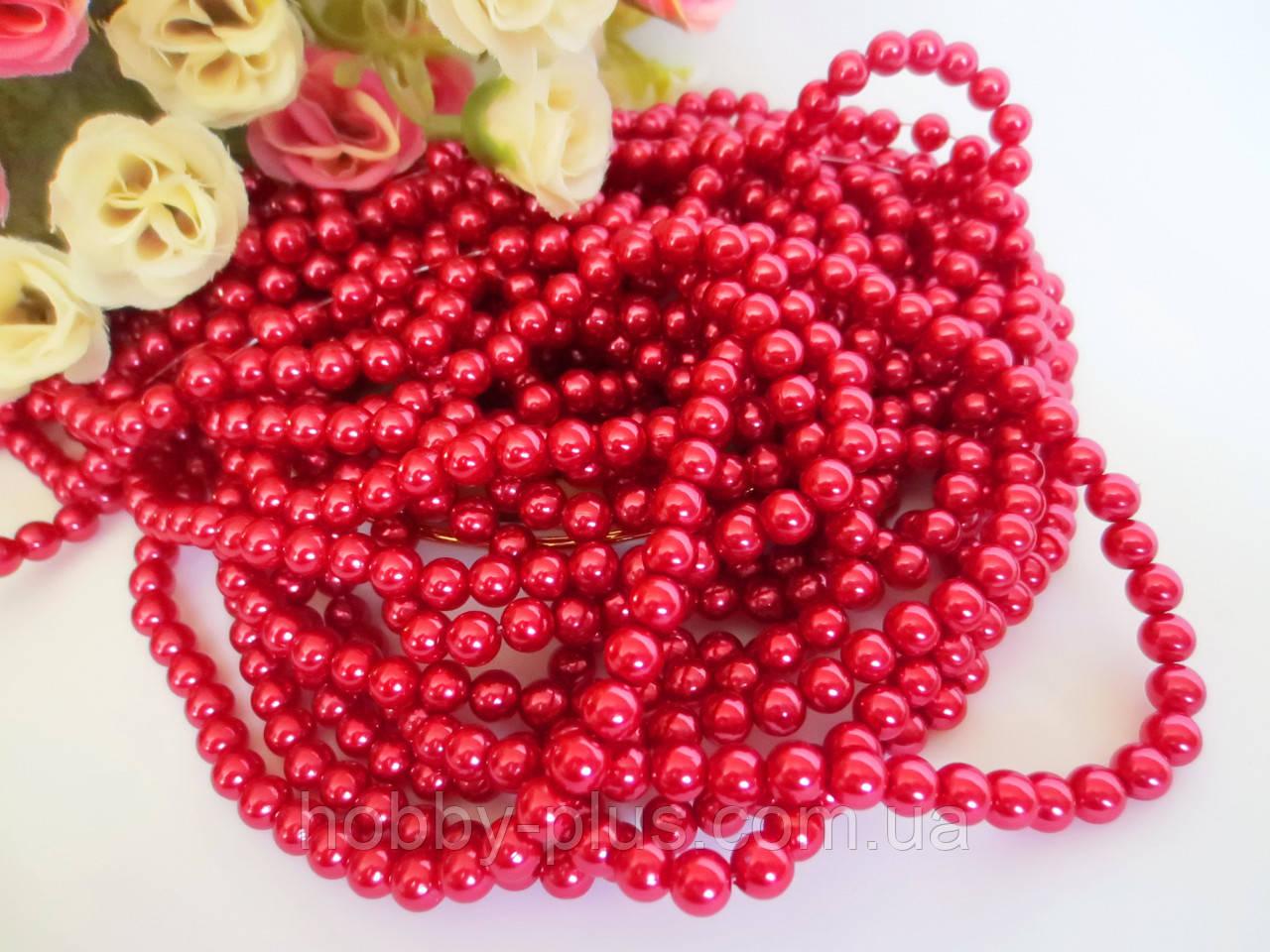 Жемчуг дорогой искусственный, 6 мм, цвет красный, 10 грамм, (~100 шт).