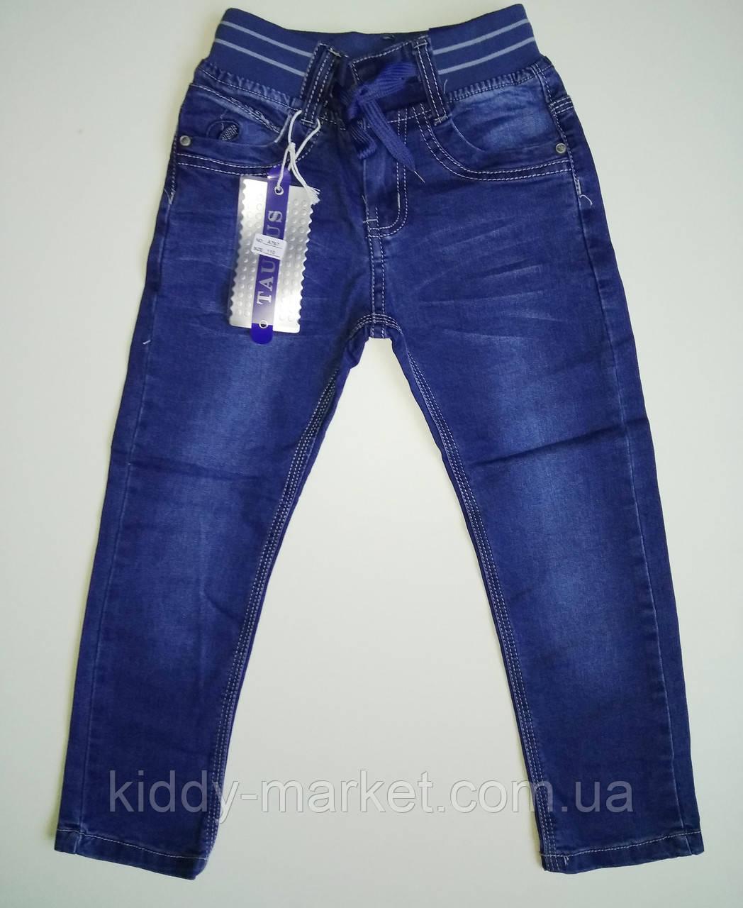 Джинсы  для мальчика,фирма Taurus.Венгрия, джинсы детские 110,116,122,140