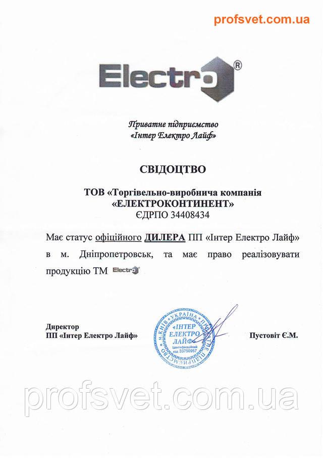 """сканирование сертификат официального дилера тм """"Electro"""""""