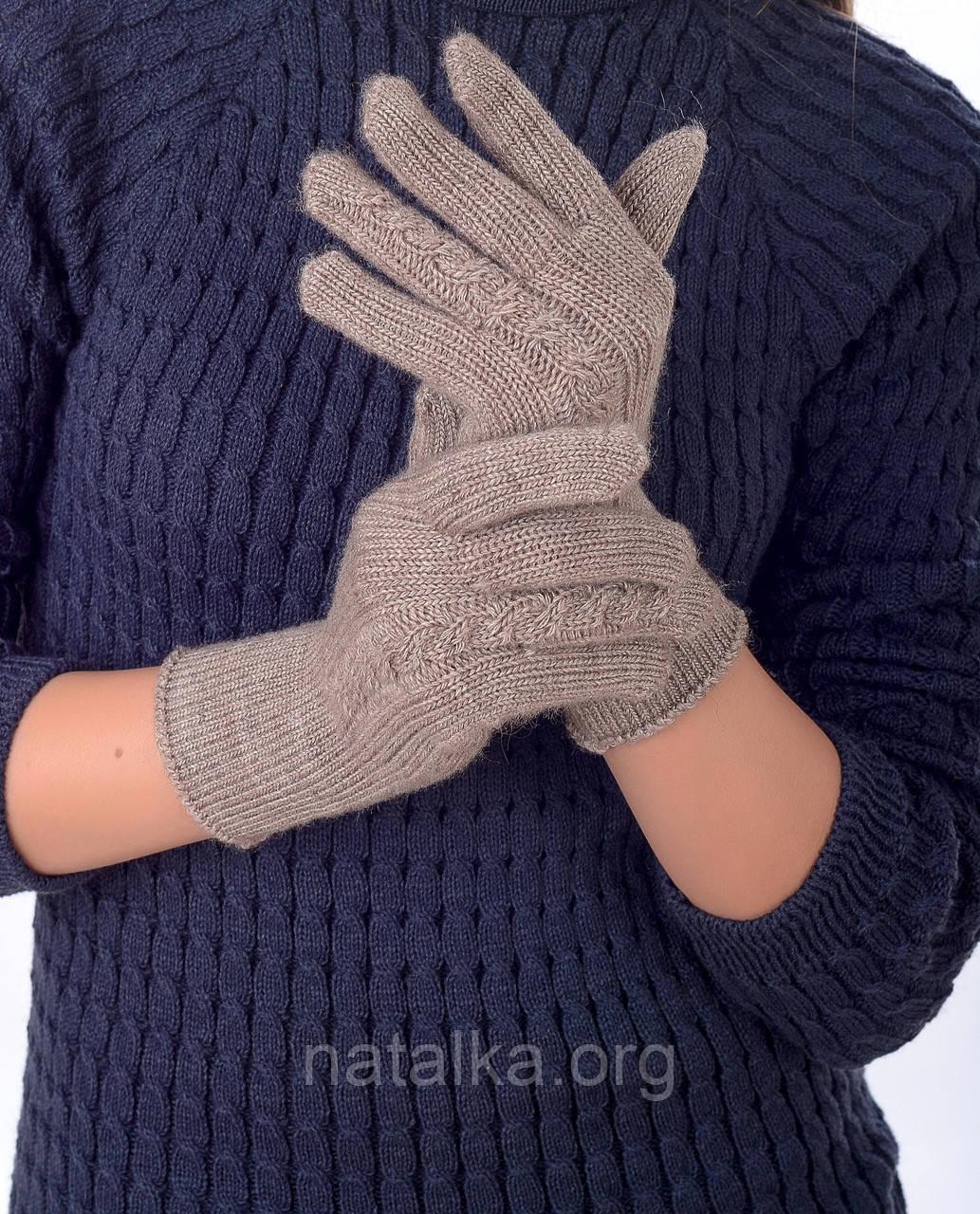 Перчатки 0062Н