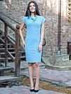 Светлое нарядное женское платье