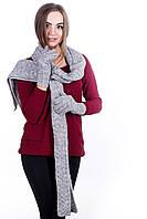 Комплект зимний двойка: перчатки и шарфик