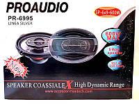 Автомобильные колонки овалы 600W Pro Audio PR-6995  6x9см , фото 1