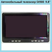 """Автомобильный телевизор SX900 USB 9.8""""!Акция"""