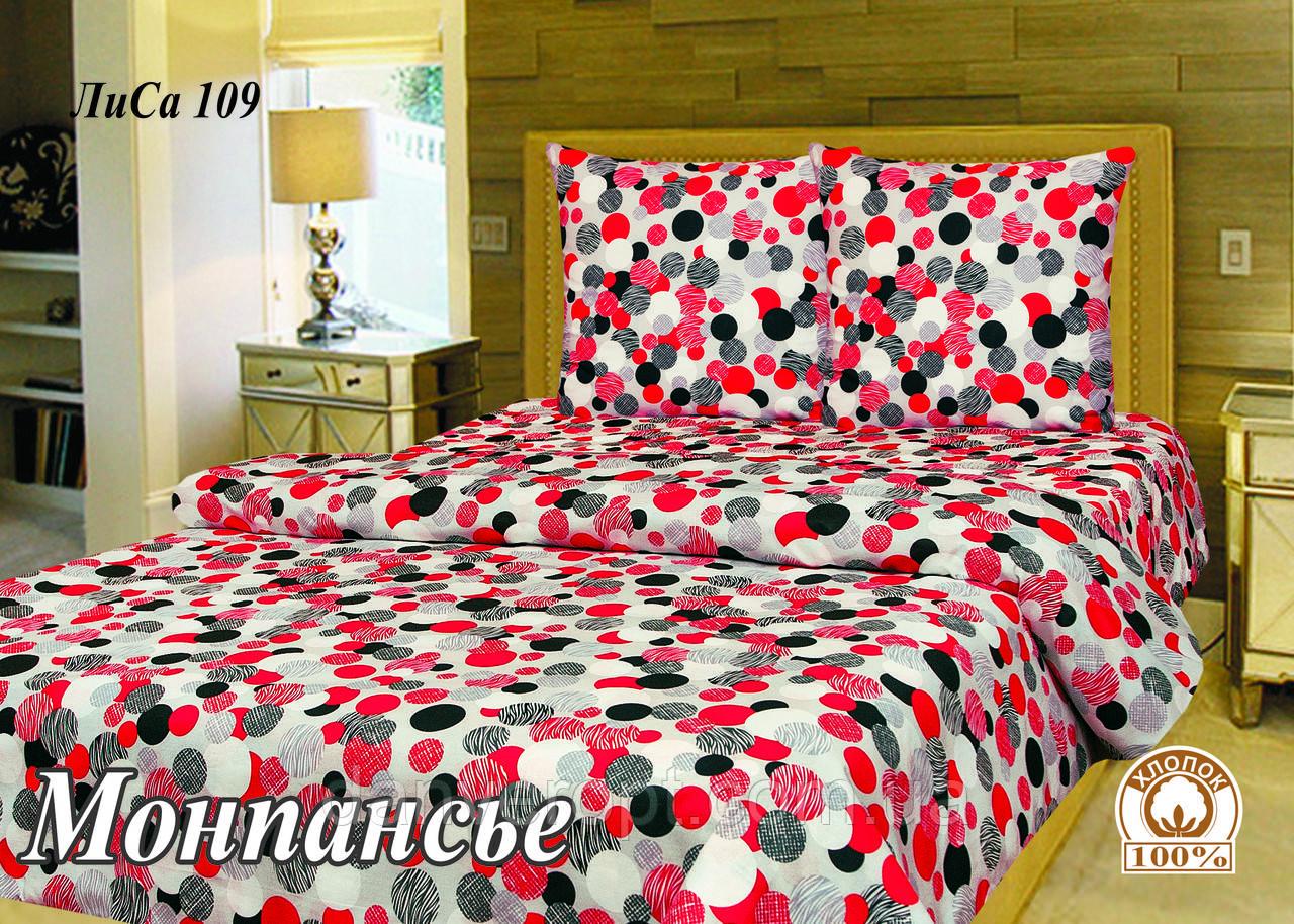 Постільна білизна двоспальне Монпансьє ,розмір 175*215, купити оптом зі складу 7км Одеса